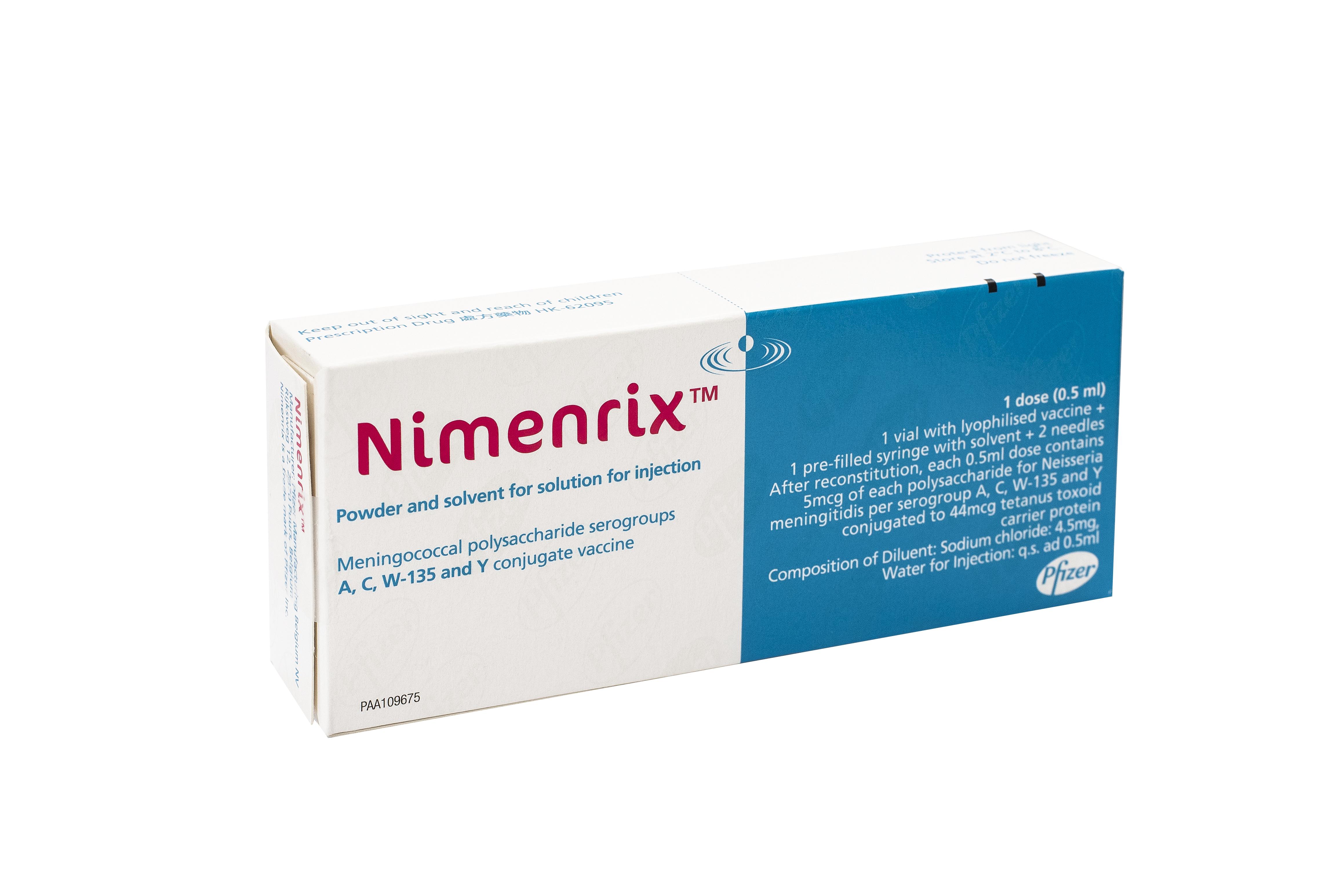 Nimenrix - 腦膜炎雙球菌疫苗 (A,C,W-135,Y血清型) 結合疫苗
